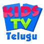 Kids Tv Telugu - మన