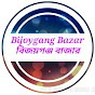 Bijoygang Bazar