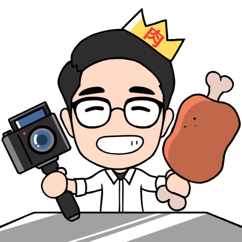 정육왕 MeatCreator