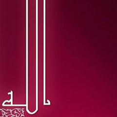 Beautiful Tilawat e Quran by Small Child | Beautiful Voice