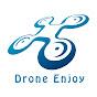 DRONE ENJOY