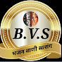 B.V.S भजन वाणी सत्संग