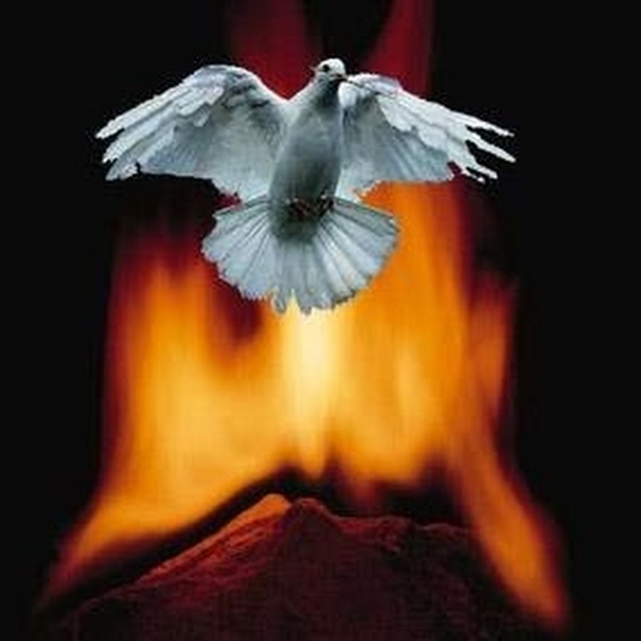 Открытки огонь святого духа
