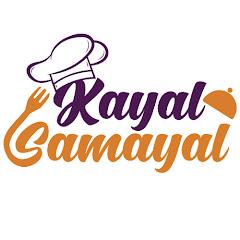 Kayal Samayal Net Worth
