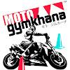 Moto Gymkhana Nederland
