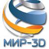 ЦМИТ МИР-3D