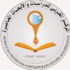 المركز المغربي للدراسات والأبحاث المعاصرة الرباط