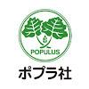 Poplar Publishing Co., Ltd.
