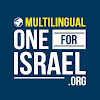 OFI Multilingual