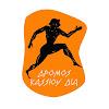 Kassios Dias Team