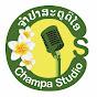 Champa Studio