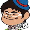 archstock