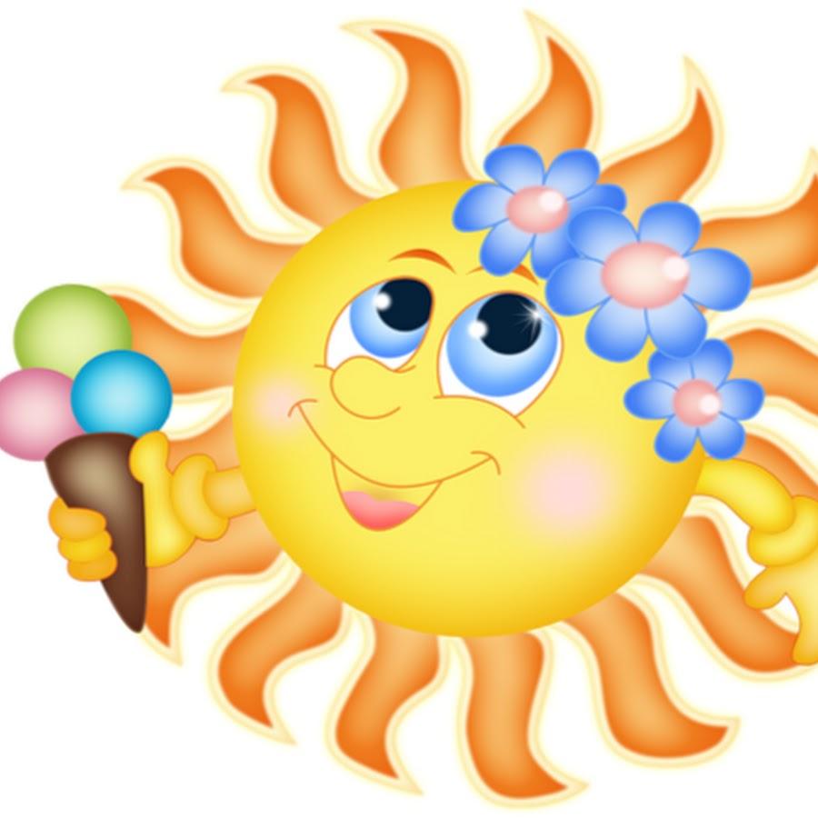 Картинки для детей анимация солнце