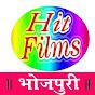 HIT FILMS BHOJPURI HIT