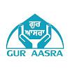 Gur Aasra Trust