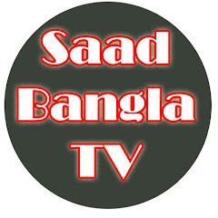 Saad Bangla TV Net Worth