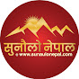 Sunaulo Nepal TV