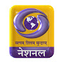Doordarshan National
