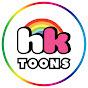 Hooplakidz Toons -
