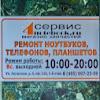 4notebook.ru - м. Царицыно