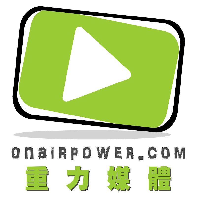 onairpower webcast