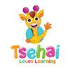 Tsehai Loves Learning