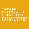 財團法人台灣文創發展基金會TCCDF