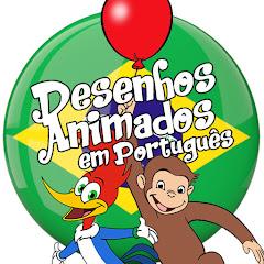 Desenhos Animados em Portugues Net Worth
