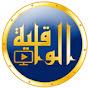 قناة الواقية - Al Waqiyah Media Production