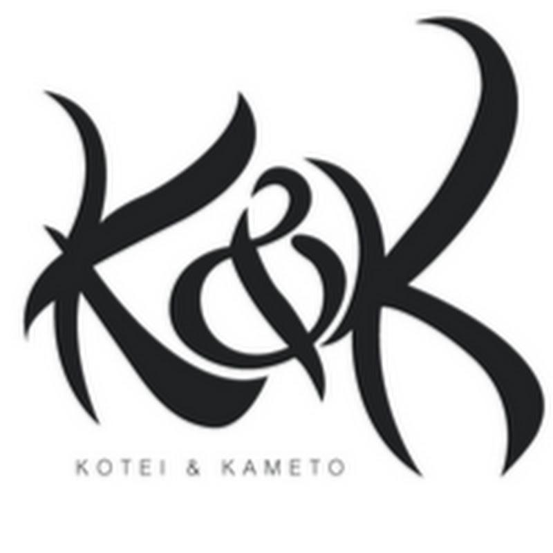 Kotei & Kameto