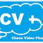 Chess Video Plus