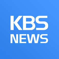 KBS News Net Worth