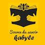 source du savoir kabyle