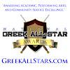 Greek All-Star™ Awards™