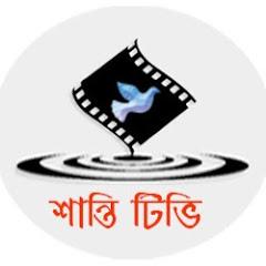 shanti tv