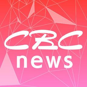 無料テレビでCBCニュースを視聴する