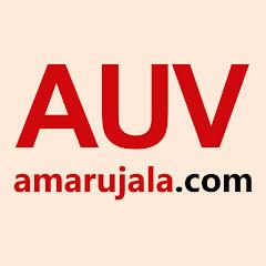 Amar Ujala Videos