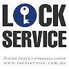 Локсервис - установка замков, обивка дверей, ремонт дверей, замена замков, ремонт замков