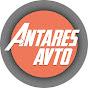 AntaresAvto