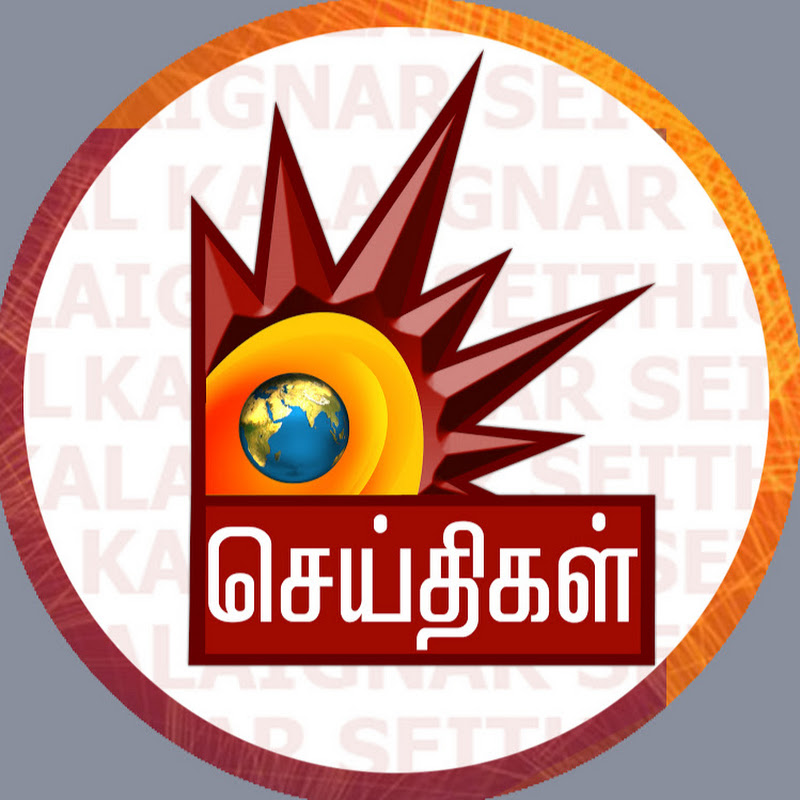 Kalaignar TV News