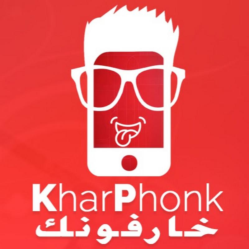KharPhonk