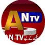 AN TV