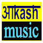 Akash Music