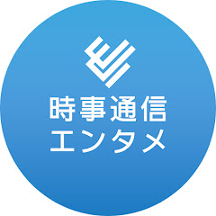 JIJIPRESS/時事通信芸能動画ニュース Net Worth
