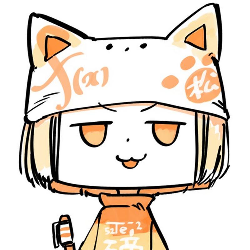 松村上久郎