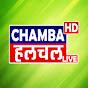Chamba Hulchul