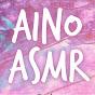 Aino ASMR