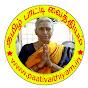 Patti Vaithiyam in