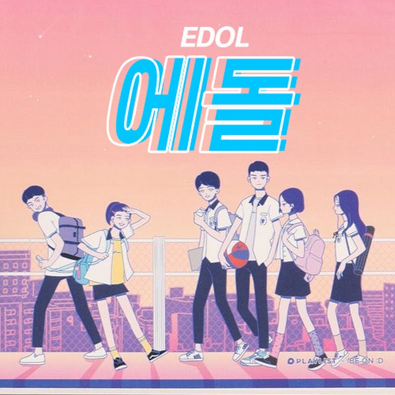 에돌[EDOL]