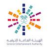 General Entertainment Authority - GEA